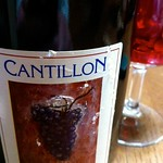 ベルギービール大好き! カンティヨン・セントランビナス CANTILLON Saint Lamvinus