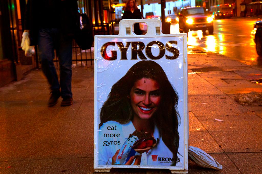eat-more-gyros--Cleveland