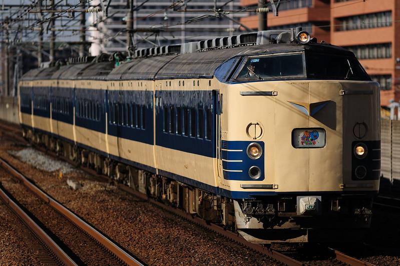 """Class583 """"Waku-Waku Dream"""""""