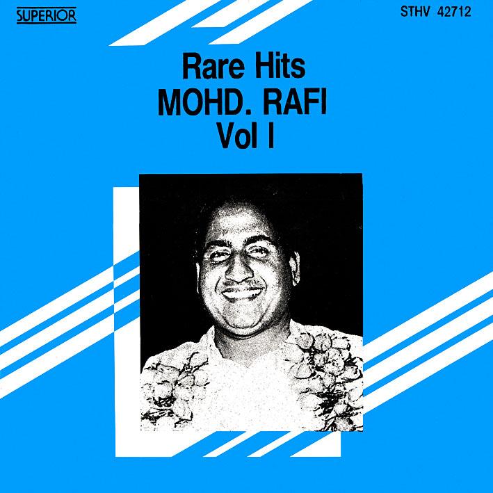 Rare Hits