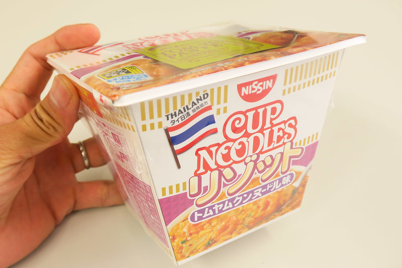 CUPNOODLE_TOMYAM_Risotto-1