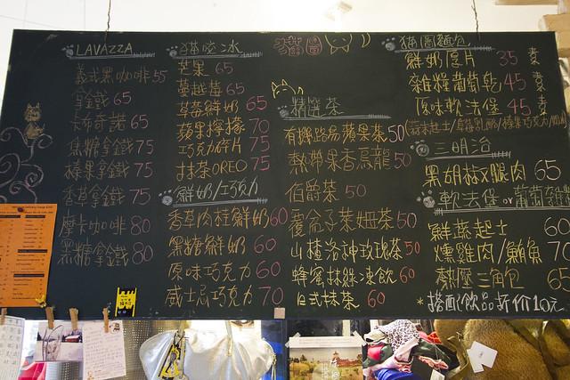 Menu at 貓圖咖啡 CAT.jpg cafe