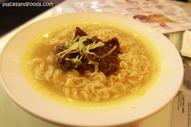 kai kee curry noodle
