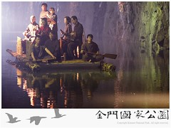 2013-翟山坑道南管音樂會-02