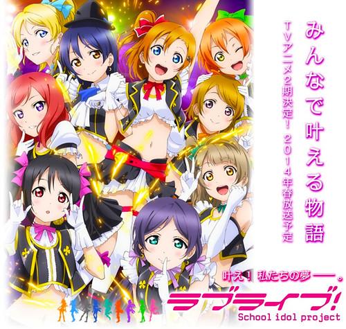 130617(2) - 大型偶像企劃《ラブライブ! School idol project》人氣強強滾、動畫將在2014年春天放送第2期!