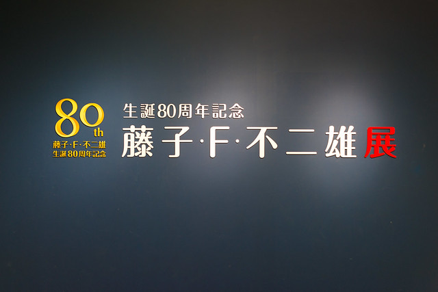 DSC00996