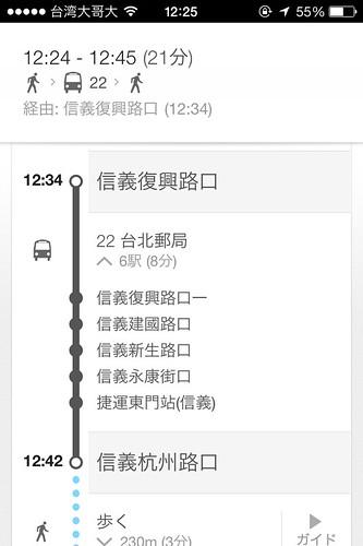 バス経路 by haruhiko_iyota