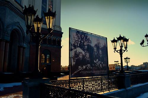Ekaterimburgo2