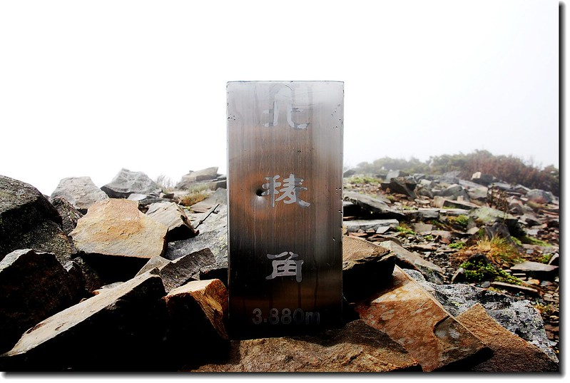 北稜角(Elev. 3880 m)