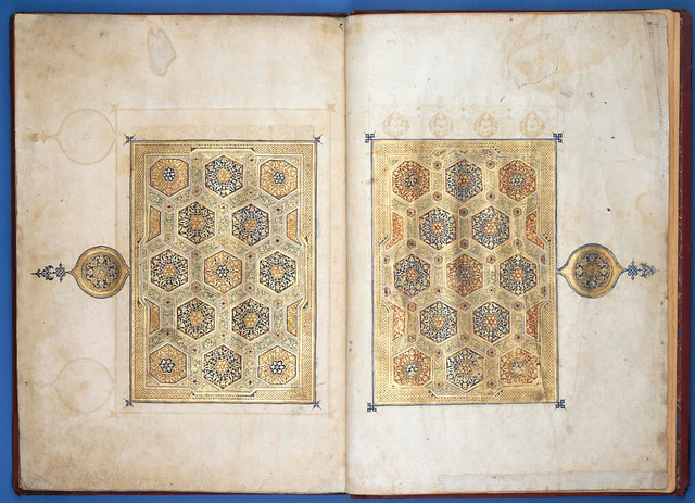 8  Courtauld Court and Craft - Qur'an-1.jpg