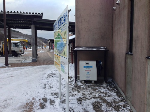 道の駅「遠野風の丘」 EVパワーステーション