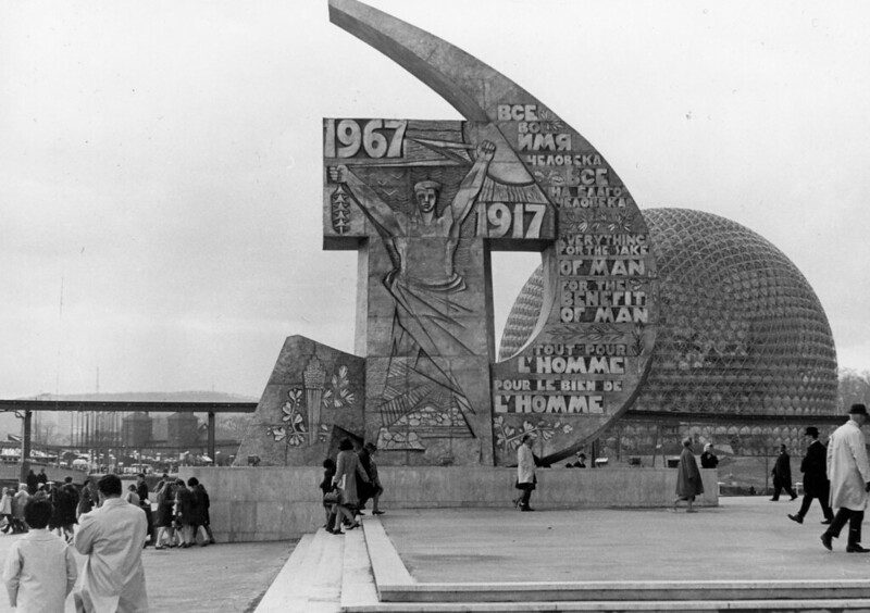 Expo 1967 (10)