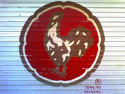 brand seal