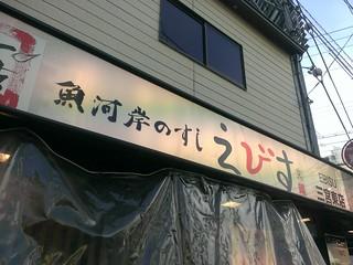 IMAG5666