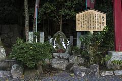 aekuni_shrine-09