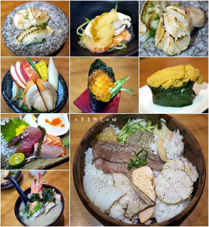 0 鵝房宮 鵝肉 日式概念料理