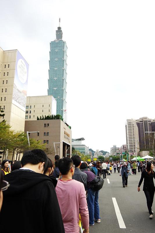 228 假期北台灣三日遊
