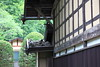 Photo:Japanese traditional style farm house / 農家(のうか) By TANAKA Juuyoh (田中十洋)