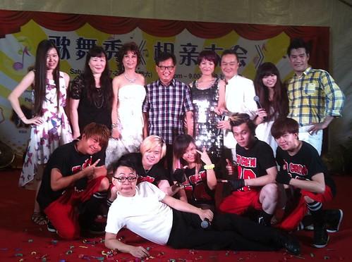 Whampoa Show