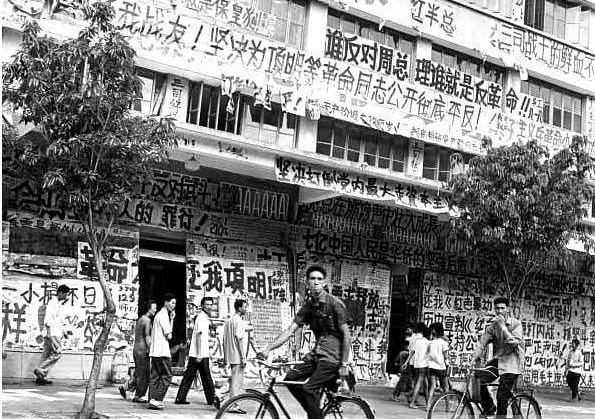 """今日中国人为何对""""文革""""少有忏悔"""
