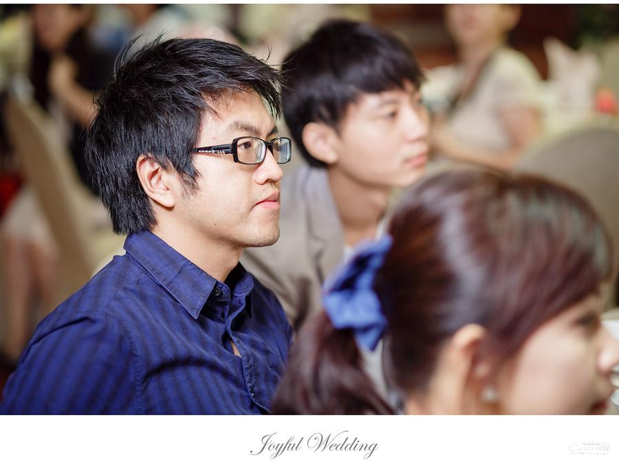 士傑&瑋凌 婚禮記錄_00112