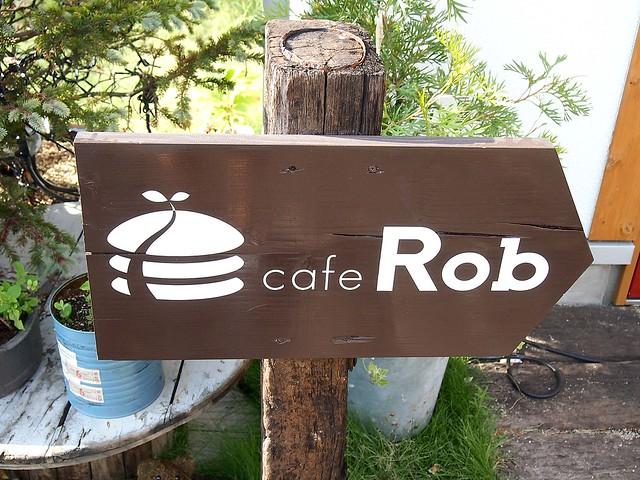 pancake&Burgers Cafe Robの外観