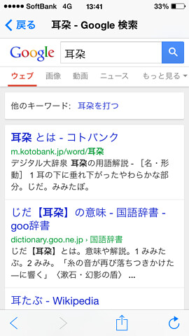 IMG_9785