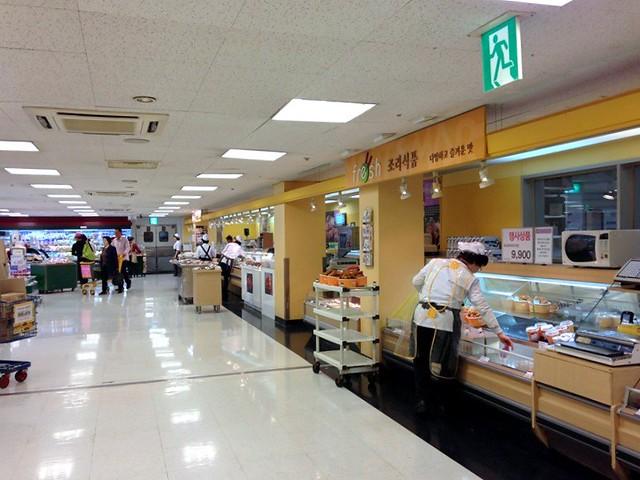 e mart Korea - gimpo airport-010