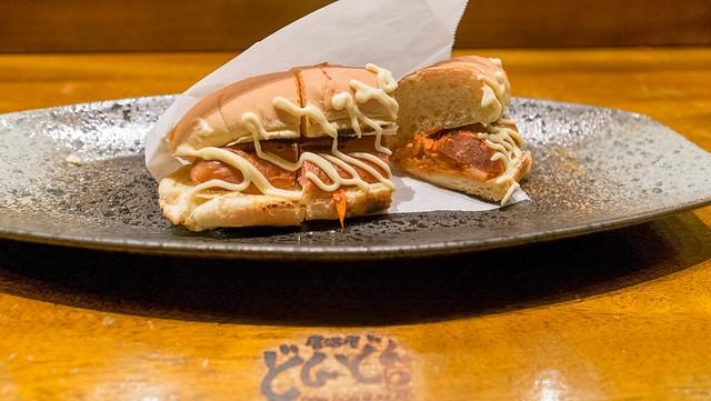 Image Result For Kimchi Dog