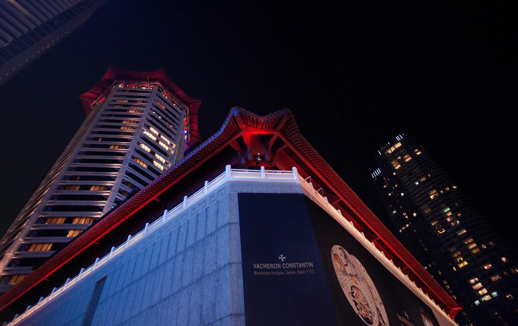Singapore | 2013