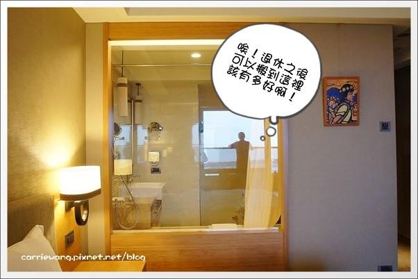 花蓮。福容大飯店 (35)