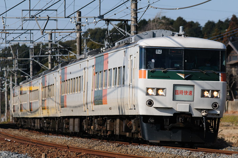 Class185 New Year Extra Train