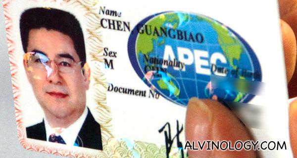 APEC travel card