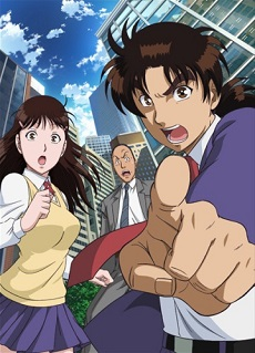 Kindaichi Shounen no Jikenbo Returns - The File of Young Kindaichi Returns | Kindaichi Shounen no Jikenbo R | Kindaichi Case Files Returns | Kindaichi Case Files R