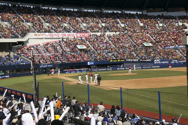 Kia Tigers vs Doosan Bears