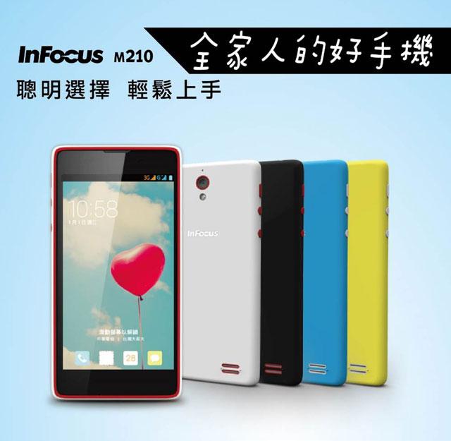 全家人的好手機3C長者手機InFocusM210智障手機InFocus智慧型手機M210拍照LINE雲端空間影片上網平價規格富可視People2浪漫藍天使白搖滾黑櫻花粉簡易人2桌面EZmode