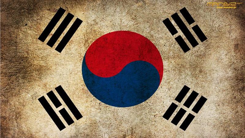 korea-3-korea-30562314-1366-768