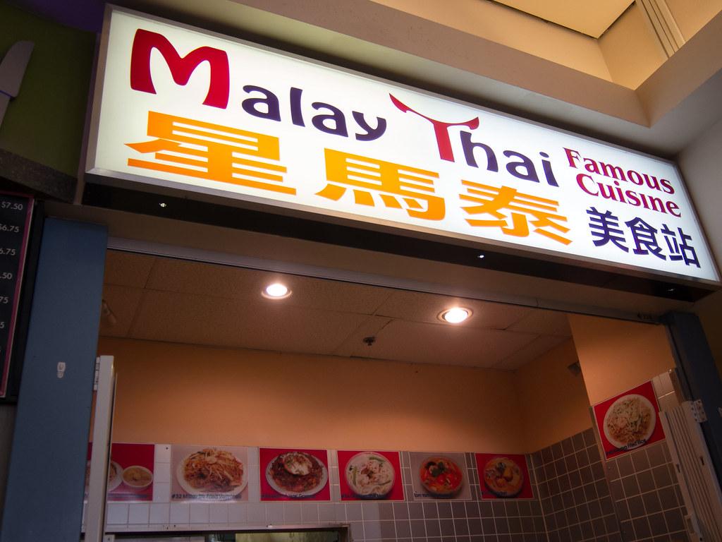 Malay Thai