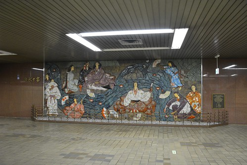 東成田駅「曲水の宴」