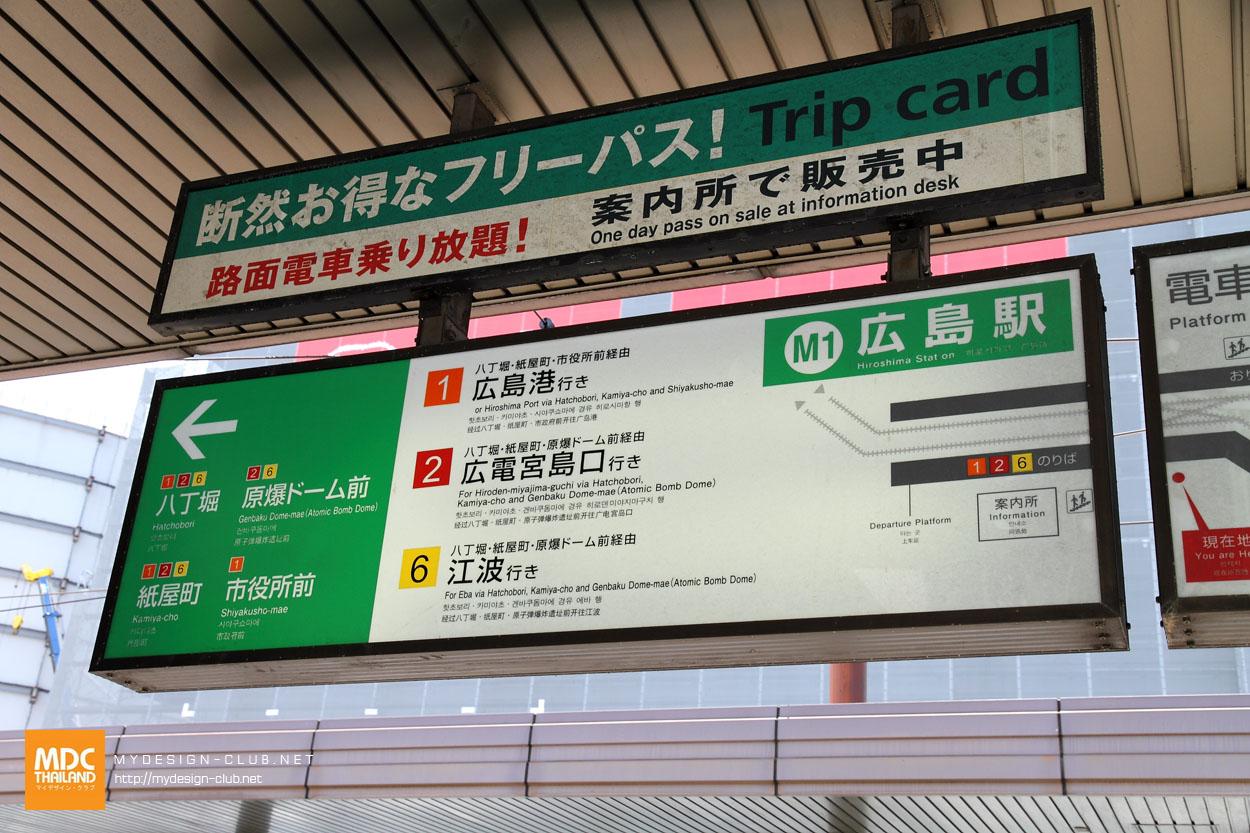 MDC-Japan2015-419