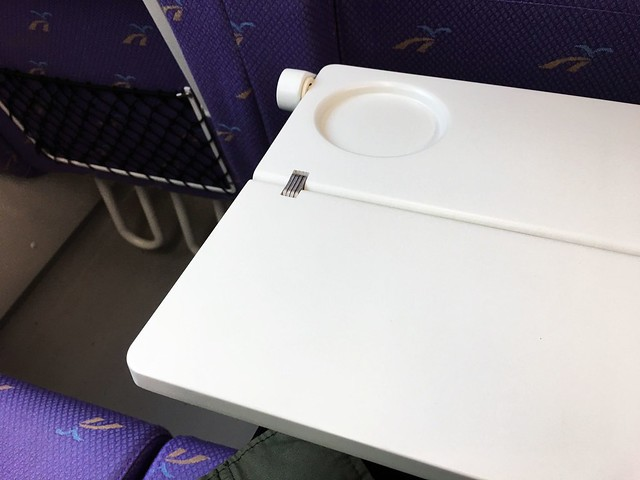 004_從機場到台北_013