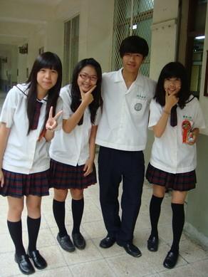 私立永年高中