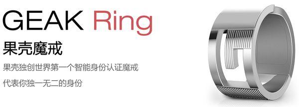 Geak Ring