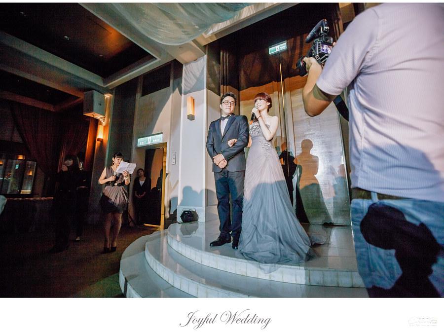 Gaven & Phoebe 婚禮記錄_00147