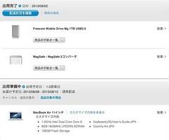 MacBook Air 11インチ(Mid 2013)を注文してみた