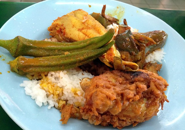 Fried Chicken, Okra and Curry Fish on Rice