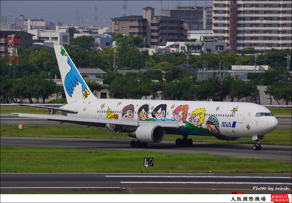 All Nippon Airways - ANA JA8674-020