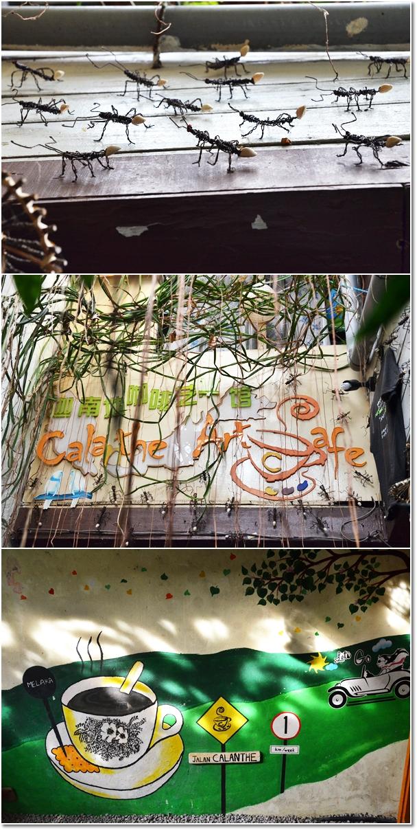 Calanthe Art Cafe @ Jonker Street 2
