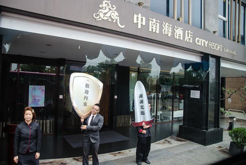 Good bye @ Taichung City Resort