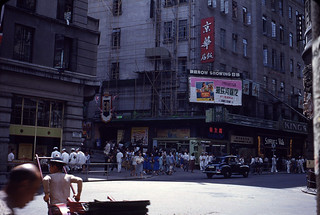 1953 Central Kings theater
